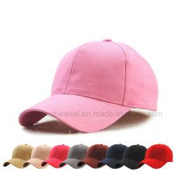 カスタムロゴデザイン昇進のより安いブランク野球帽