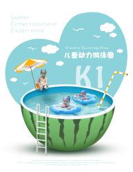 Controle remoto Piscina inflável brinquedo para crianças a partir de Fzblue