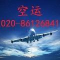 Transporte aéreo doméstico e internacional, el Spanker preferido seguro y logística rápida, preferencial