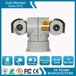 Heavy Duty haute vitesse Laser HD voiture caméra IP PTZ