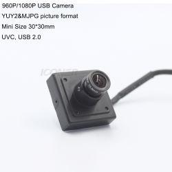 960p/1080P 30fps микро модуль камеры Mini USB для Windows Linux Android оборудование системы видеонаблюдения