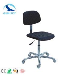 جذّابة و [رسنبل بريس] كرسي تثبيت [أنتي-ستتيك] مع خلفيّة إستراحة كرسيّ مختبر [إسد] كرسي تثبيت قدم