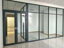 オフィスの区分の物質的なアルミニウムプロフィール