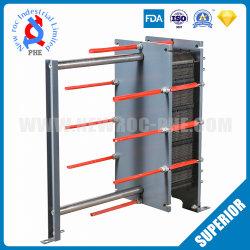 水および蒸気の熱伝達のための版の熱交換器システム