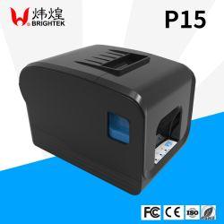 Stampante di posizione con porta seriale (RS232), porta facoltativa del Internet