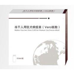 Gefriergetrockneter Tollwut-Impfstoff (Vero-Zelle) für den menschlichen Gebrauch