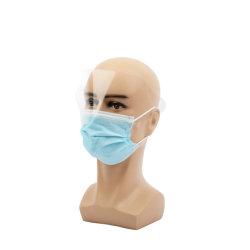 マスクとバイザー / フェイスマスクとアイヒエレルド / フェイスマスクとスプラッシュ、曇り防止、目保護