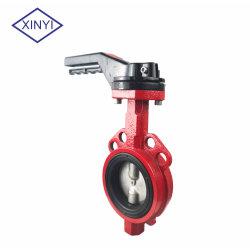 البخار درجة حرارة عالية الصلب المصبوب الصناعية الصمام الفراشة اليدوي (سعر الشركة المصنعة)