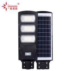 High Power 60 W 90 W 120 W 180 W 260 W Integrated Solar Street Illuminazione LED All in One lampada da giardino IP66 impermeabile