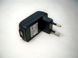 Настенный адаптер для питания USB для путешествий 5V/1,5A