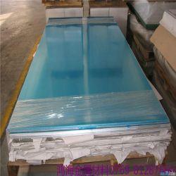 Venta mayorista de China 6m de la sublimación recubierto de hoja de espejo de los precios de coste por kilo H116 6061 6083 6000 de la placa de cobre aluminio