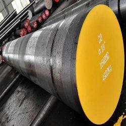 Cr12Mo1V1 1.2379 D2 SKD11 холодную работу прибора Сталь Сталь пресс-форм, плоского стального проката, стальную пластину 1.2379 D2 SKD11, кованая сталь, сталь Сталь с возможностью горячей замены блока цилиндров