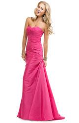 Mermaid Prom Party Ghos Fusia taffeta مساء اللباس