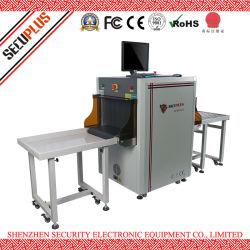 Macchina di raggi X degli scanner di obbligazione di controllo del bagaglio dell'hotel per controllo di accesso SPX5030A (SECUPLUS)