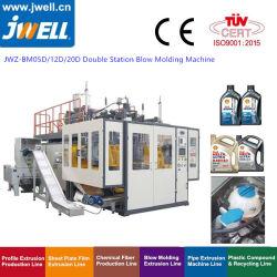 قنينة زيت HDPE سعة 12 لتر، قالب بلاستيكي مزدوج المحاولات ماكينة/صنع في الصين