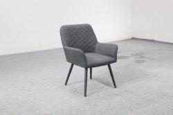 庭のアルミニウム防水Chaiseファブリック卸売現代セットの家具の椅子