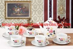 Populäres und Beatufull Tea&Coffee Set, Cookware, Tafelgeschirr, Küchenbedarf, Essgeschirr, keramisches Abendessen-Set