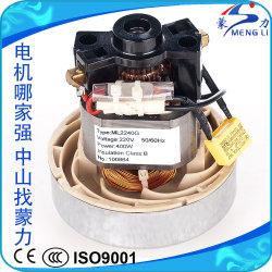 China-Fertigung-Qualität Wechselstrom-Staubsauger-Motor (HFW)