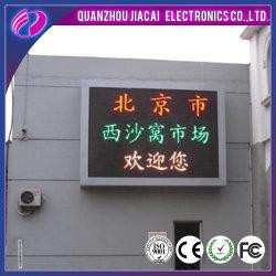 P10 شاشة LED لعرض رسالة تمرير الإعلان المزدوج الألوان