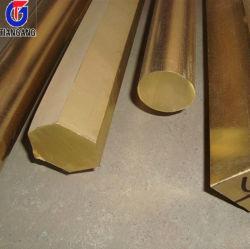 Barre en laiton (H59, H62, DGPS59-1, 3602, 3604, C2200, C2300, C2600)