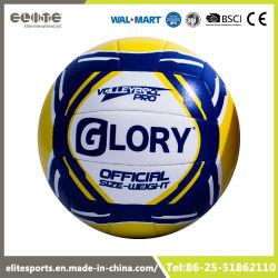 Comercio al por mayor de PU duradero de voleibol de la vejiga de goma