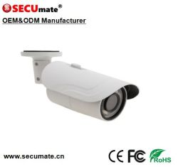 2MP 1080P HD des Starlight-WDR IR Digitalnetz IP-Kamera Gewehrkugel CCTV-