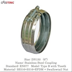 DN150 EN877 B ТИП SS316 EPDM МУФТЫ