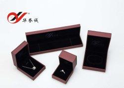 Ciruela de cuero de PU tradicional Joyero Joyería caso Organizador de joyería joyas Accesorios