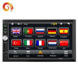 """Radio stéréo de voiture GPS 7"""" TFT écran tactile de capacitance Voiture Lecteur MP5 avec technologie Bluetooth GPS Récepteur radio FM AM RDS"""
