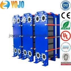 المبادل الحراري للوح B150b لماء التسخين والتهوية ومكيف الهواء (HVAC) والتدفئة بالبخار