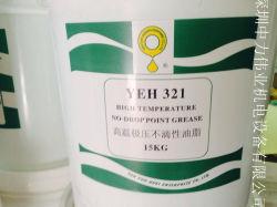 Китай для смазки цепи высокой температуры застывания порошка производственной линии