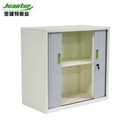 移動可能な棚が付いているTambourの圧延シャッタードアの収納キャビネット