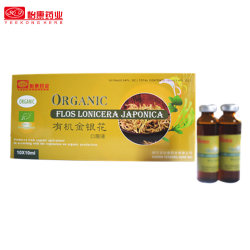Organic Flos Lonicera japonica Extractum Madressilva Anti-Tumor líquido oral