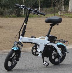 [لونغ رنج] يطوي كهربائيّة دراجة بيع بالجملة
