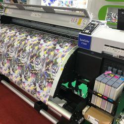 Skyimage Fys88GSM 1.6mはポリエステル機能織物の転送の印刷のための昇華ペーパーを反カールした