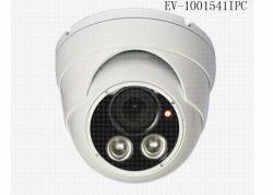 HDの夜間視界のドームの監視カメラ無線25mtr IRの間隔の防水ケース