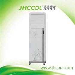 호텔에서 사용되는 편리한 냉각 장비