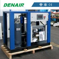 金属の製造業のための良質の圧縮された省エネの空気圧縮機