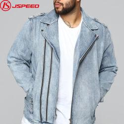 남자를 위한 2019의 형식 좋은 품질 데님 재킷 진 재킷