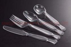 أدوات المائدة البلاستيكية: شوكة، سكين، ملعقة صغيرة، ملعقة حساء (PS)
