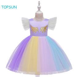 공상 Costume Birthday Pageant Party 유아 소녀 Unicorn 공주 춤 성과 사육제 긴 맥시 Tulle는 차림새를 위로 옷을 입는다