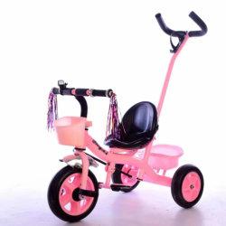 China Los niños de tres ruedas juguetes de bebé de tres ruedas cochecito