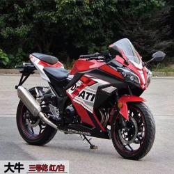 Niu che corre motociclo 150cc/200cc/250cc