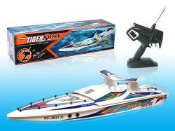 R/C bateau - Moteur à essence de R/C bateau grande vitesse (J8801-21)