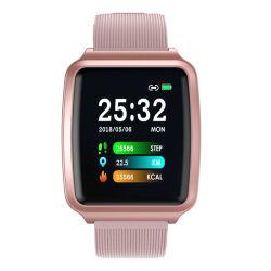 2020 новых рейсов HL16 Посмотреть общую подарочные часы ремешок RFID 22мм срок службы аккумулятора запястья спортивный инвентарь