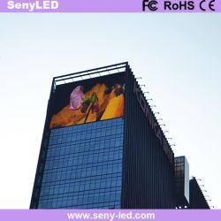 شاشة LED ذكية مزودة بشاشة LED ذكية مزودة بشاشة عرض ذات ألوان كاملة تتميز بالشفافية العالية شاشة الشبكة (CP15-31D)