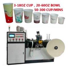 Materia prima di formazione automatica della tazza di carta dell'usato della Cina di fabbricazione del caffè di Ningbo di prezzi di Guangzhou che fa macchina