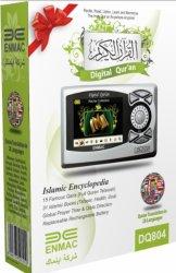 Quran цифров MP4 Dq804