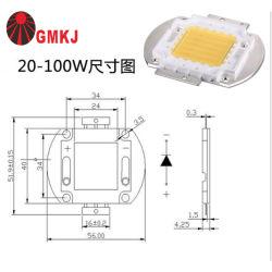 Специализированные микросхемы освещения 50W 200 Вт, 100 Вт, 300 Вт, белый/3000K, 4000K, 6000K 380-840нм розового цвета с перевернутым кристаллом початков светодиодный модуль для роста растений лампы освещения улиц