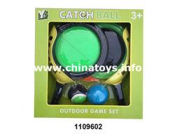 スポーツ用品の屋外ゲームのおもちゃの捕獲物の球のおもちゃ(1109602)